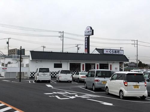 2012.12.21 カインズホーム開店 038