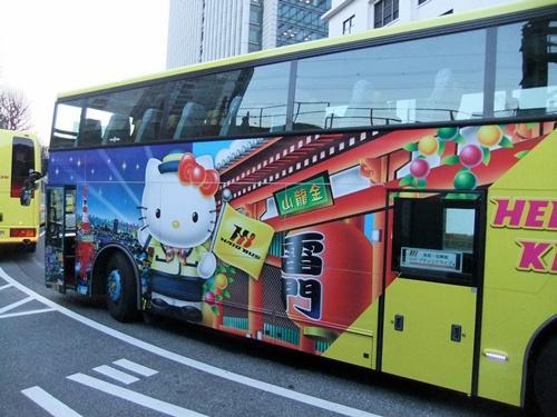 2013.1.19 東京旅行(猪の台組)東京駅 073 (1)