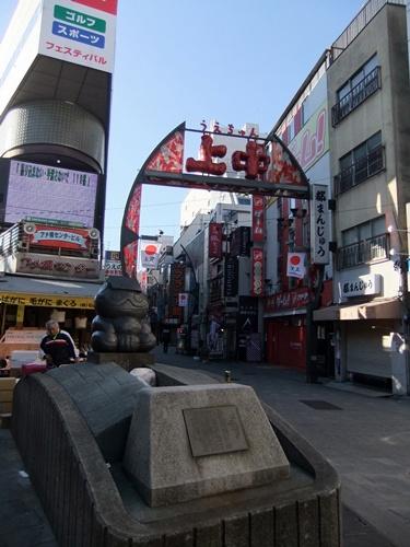 2013.1.19 東京旅行(猪の台組)上野アメ横 079 (5)