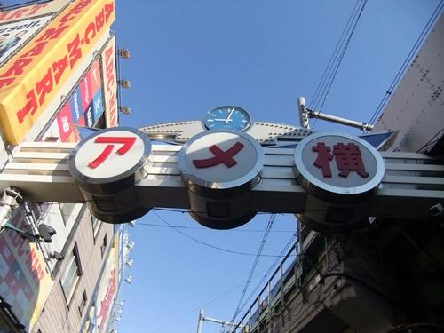 2013.1.19 東京旅行(猪の台組)上野アメ横 079 (3)