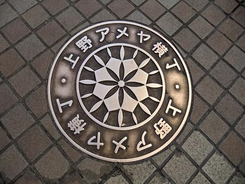 2013.1.19 東京旅行(猪の台組)上野アメ横 079
