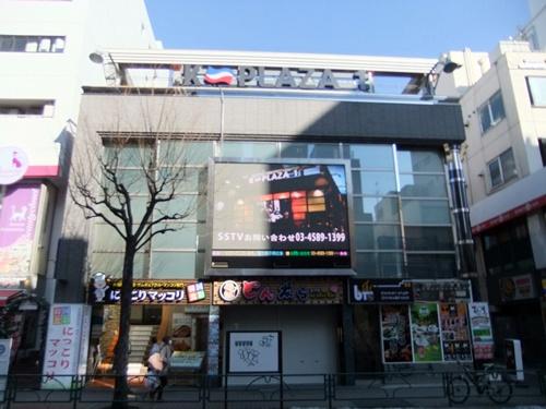 2013.1.19 東京旅行(猪の台組)新大久保コリ安タウン 083 (3)