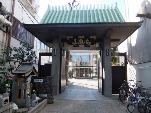 2013.1.19 東京旅行(猪の台組)新大久保コリ安タウン 083