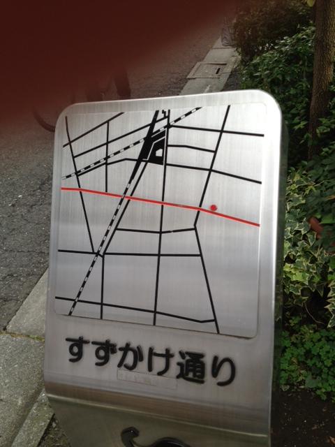 tokyo3.jpg