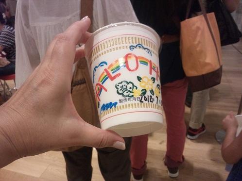 私のデザインカップ