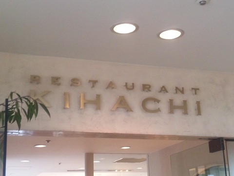 kihachi.jpg