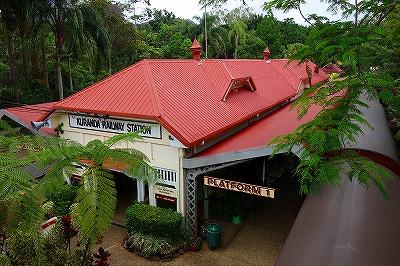 キュランダ駅舎