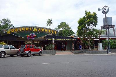 キュランダのマーケット