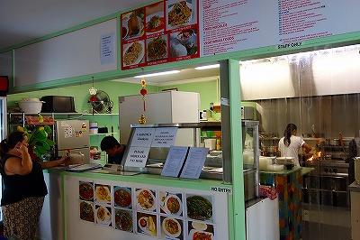 キュランダのベトナム料理