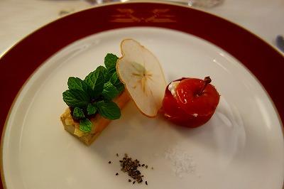 トワイライトエクスプレス フランス料理 先付け