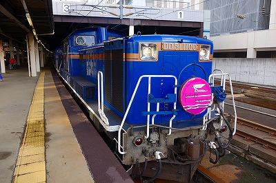 トワイライトエクスプレス 札幌