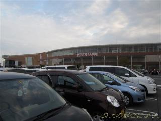 イオンモール羽生・駐車場