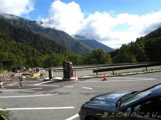 扇沢駅駐車場