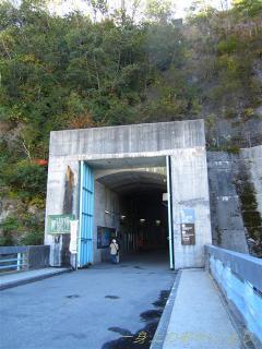 黒部湖駅に向かうトンネル入口