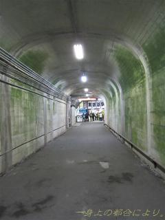 黒部湖駅に向かうトンネル内