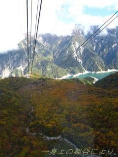 立山ロープウェイ内からの眺め①