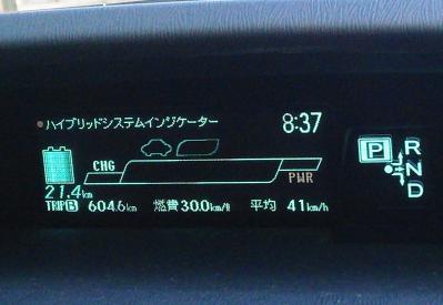 01燃費情報