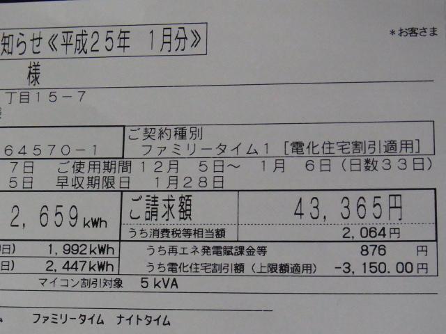 RIMG1283.jpg