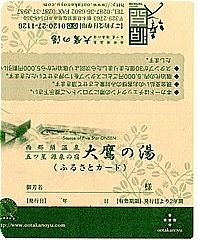 s-img002-1.jpg