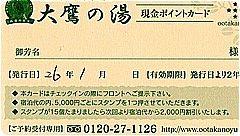 s-img004-1.jpg