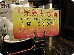 sOO577.jpg