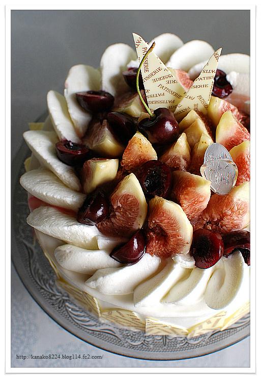 ショートケーキ・フィグ 120