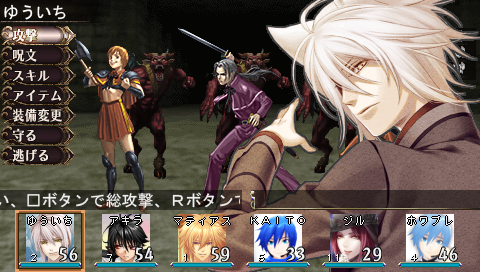 yuichi_battle
