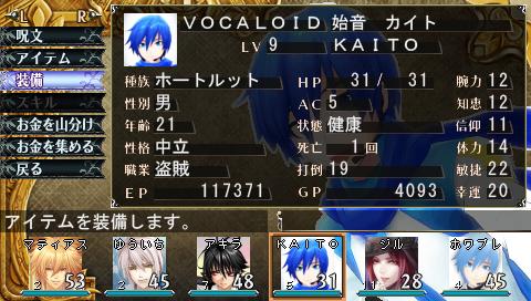 kaito;status