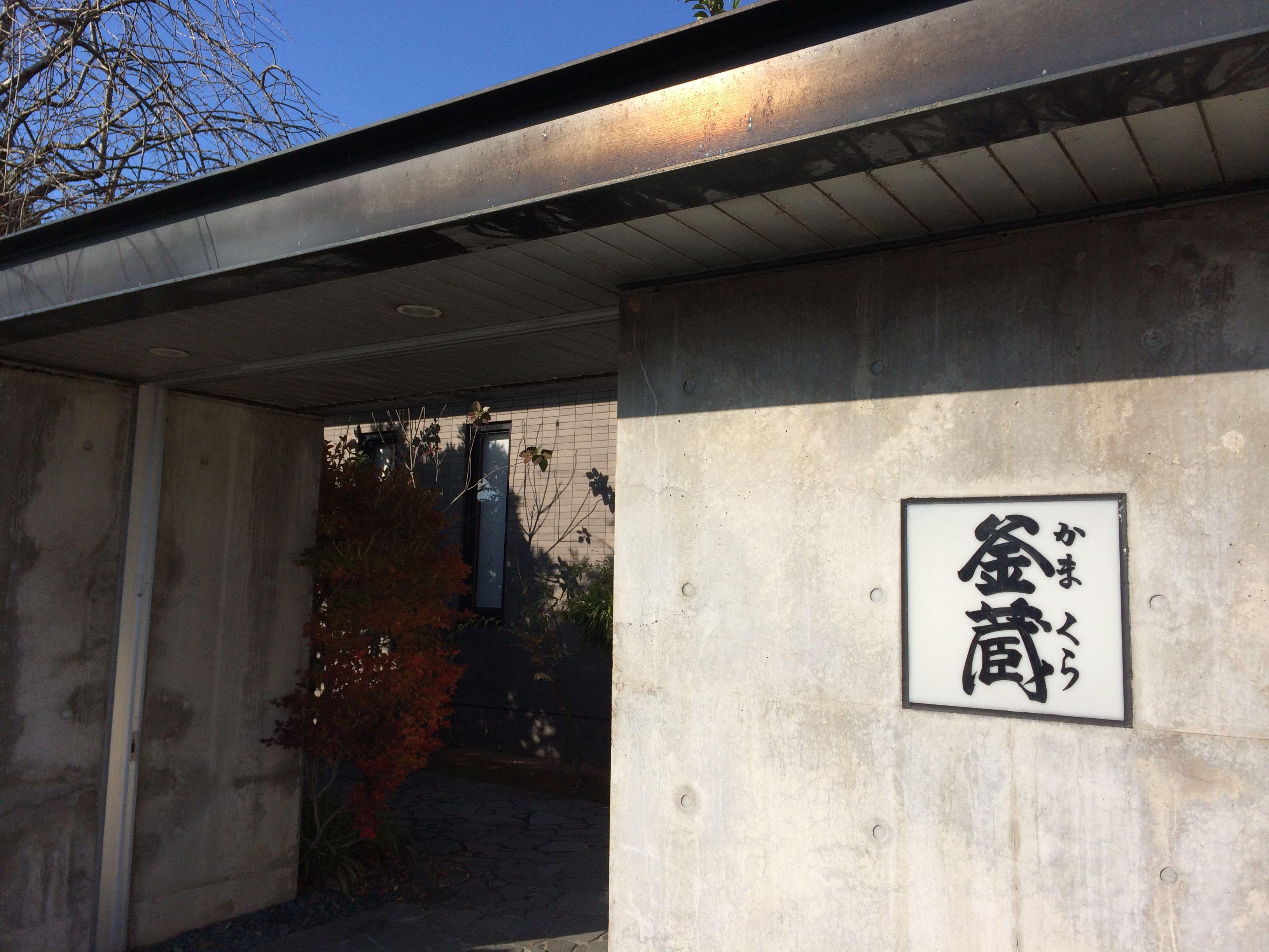 kamakura_1123.jpg