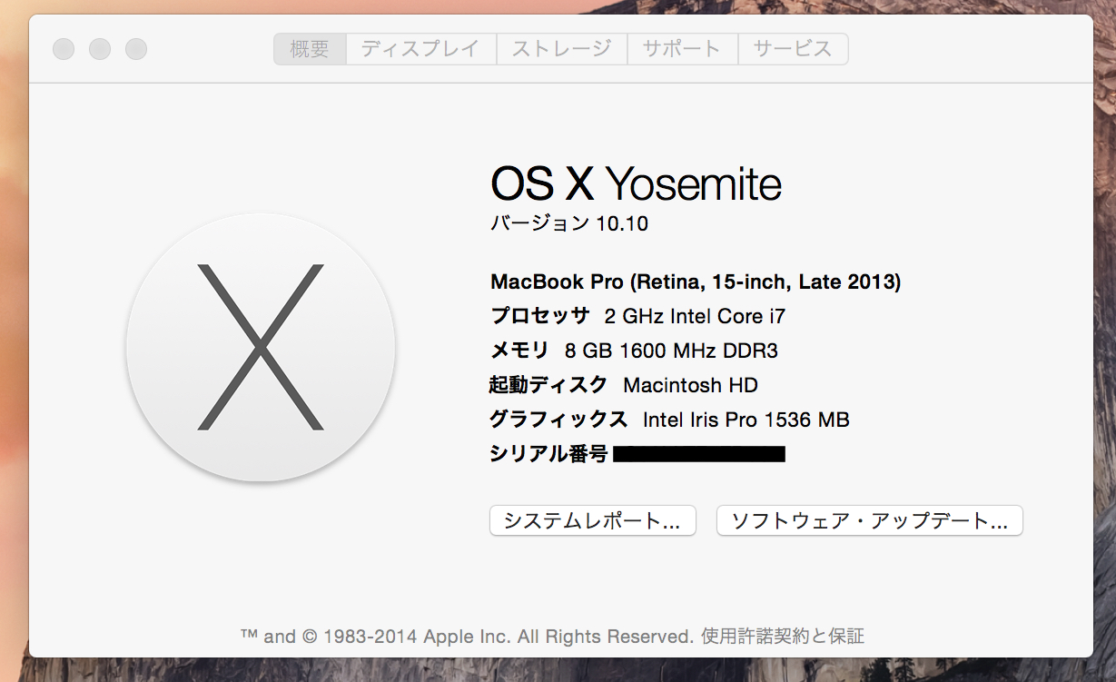 yosemite2.jpg