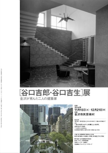 leaflet20140821.jpg