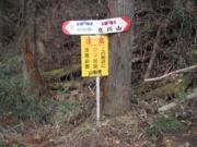 高川山1-1-1
