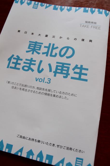 IMG_0727[1]