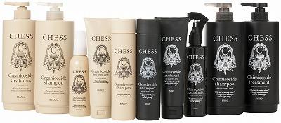 400-s_chessimage_1201_01.jpg