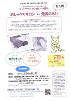2012北九州②a