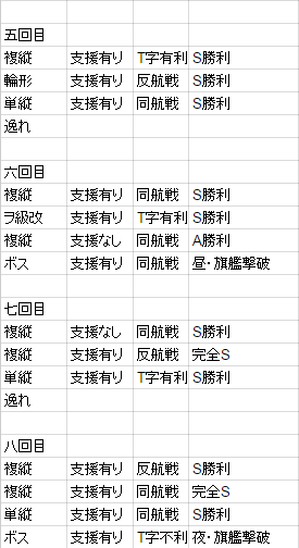 2014-11-01_145508.png