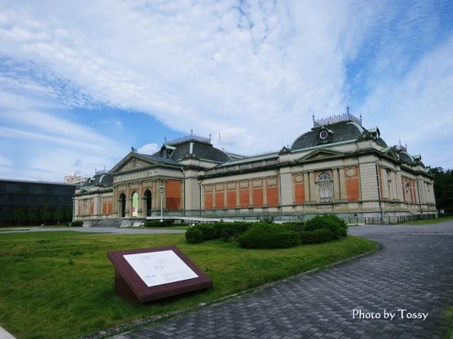 京都博物館 明治古都館