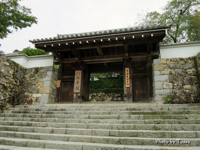 京都大原三千院御殿門