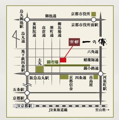 一の傳 地図