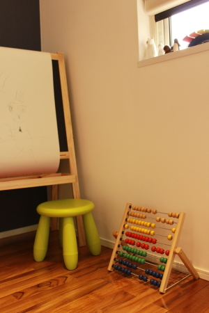 IKEA 12.4.26...。。