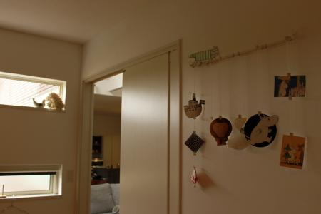 IKEA 12.4.26....。。