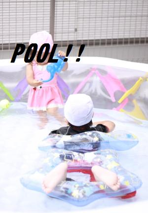 pool 12.8.6
