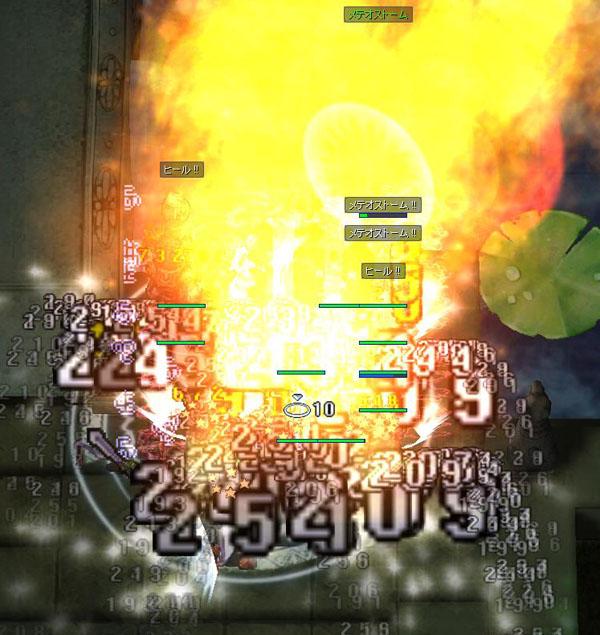 meteo_02.jpg