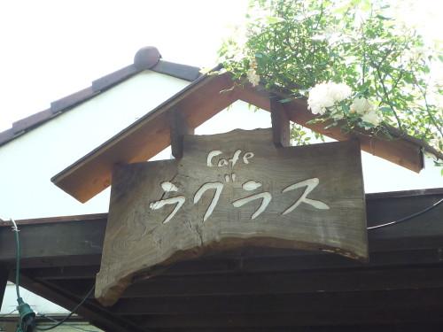 kanon0601/9
