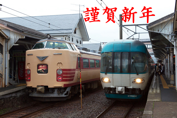 DSC_5289-2.jpg