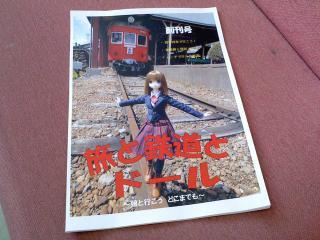 2012夏コミ新刊