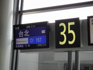 台湾201205-01