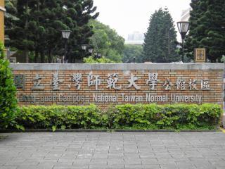 台湾201205-18