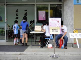 台湾201205-20