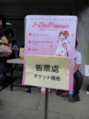 台湾201205-21